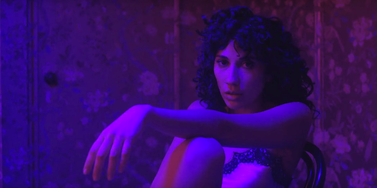 Tei SHi - HOW FAR ► VIDEO Premiere